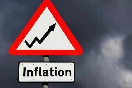 Что такое инфляция простыми словами
