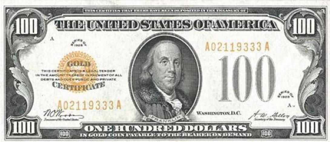 Фото $100 1923 год с изображением Бенджамина Франклина
