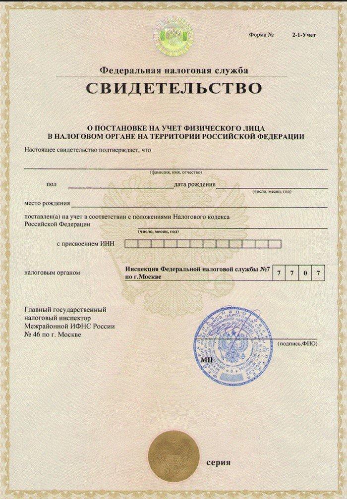 оао сбербанк россии бик 044030653