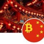 Китай: Эфириум на 1 месте, Биткоин на 13 в рейтинге криптовалют
