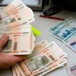 Деноминация валюты — что это такое и каковы ее цели, причины