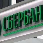 Как купить/продать акции Сбербанка частному лицу