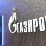 Как инвестировать в акции Газпрома и получать дивиденды