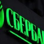 Сбербанк обычка или префы — какие акции лучше держать