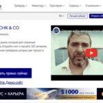 Gerchik & Со представила новый «ЛК» и проф. торговый терминал MetaTrader 5