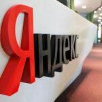 Как купить акции Яндекса частному лицу — подробная инструкция